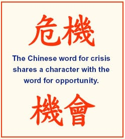 Chinese opportunity