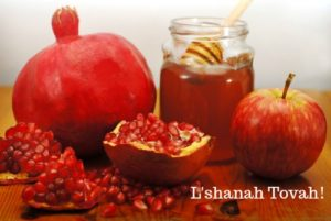 Shanah Tovah with text